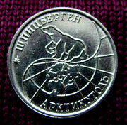 Редкая монета 10 рублей «Арктикуголь-Шпицберген» 1993 года.