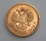 Куплю различные монеты России, СССР, Империя