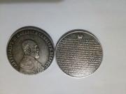 Монеты и медали (копии)