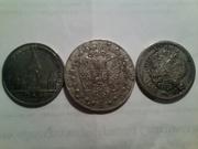 серебрянные монеьы