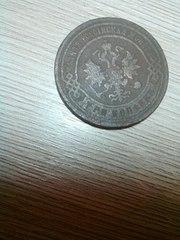 монета 1899 года