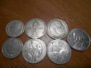 монеты все сразу продам