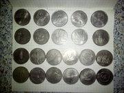 Юбилейные рубли 1961-1990