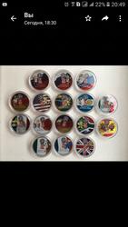 Монеты ном. 25 руб. к чемп. мира по футболу 2018. Цветные-флаги стран