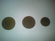 продам 3 царских монет