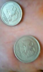 1 рубль 1997года