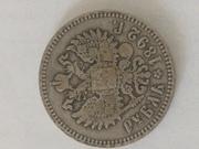 Рубль 1892г Александр 3