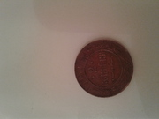 Продам монеты 2 копейки 1915,  рубли ссср.
