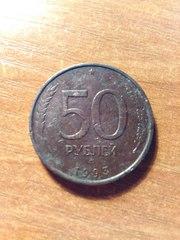 50 рублей,  1993 года (Банк России)