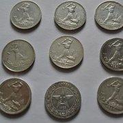 Продаю монеты российского и ранне-советского периода